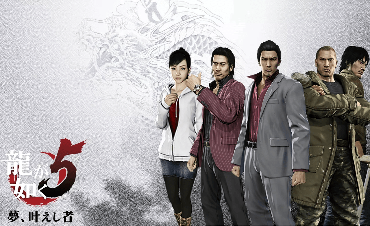 Yakuza 5 PlayStation 4
