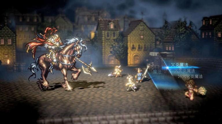 Octopath Traveler PC için 7 haziranda çıkacak