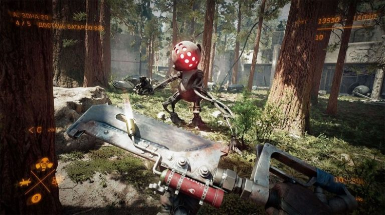 Atomic Heart PS5 ve Xbox Series X