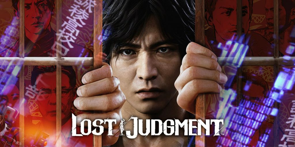 Lost Judgment inceleme